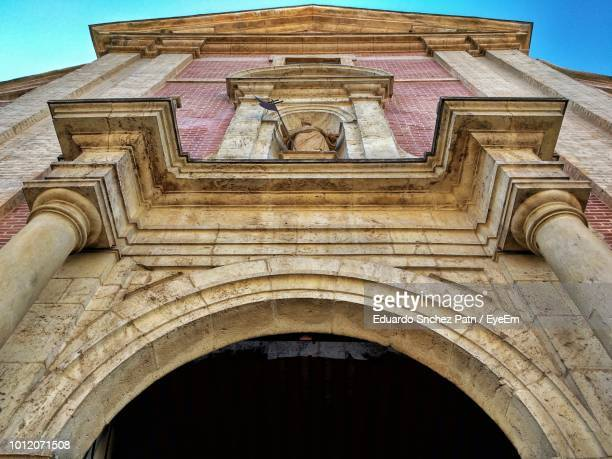 low angle view of building - alcala de henares stock pictures, royalty-free photos & images