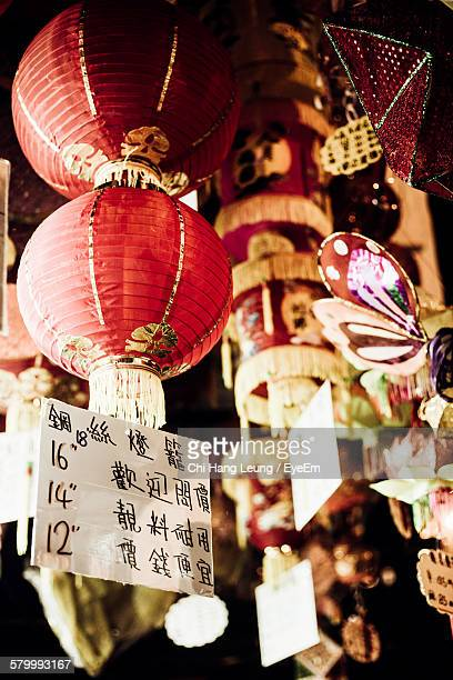 Low Angle View Of Chinese Lantern Hanging At Market