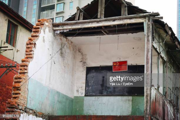 Low Angle View Of Demolished Building