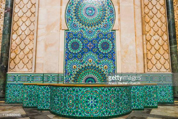 Low Angle View Of Designed Wall At Mosque
