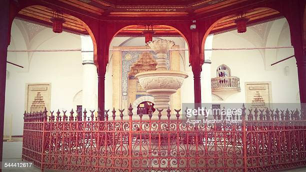 Low Angle View Of Fountain In Gazi Husrev-Beg Mosque