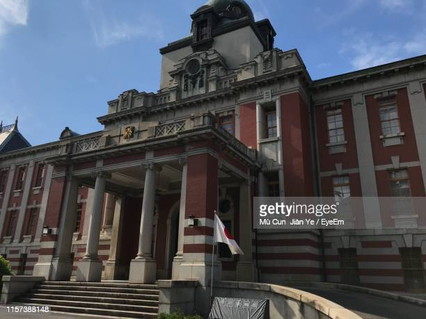 low angle view of government building against sky - aichi prefecture stock pictures, royalty-free photos & images