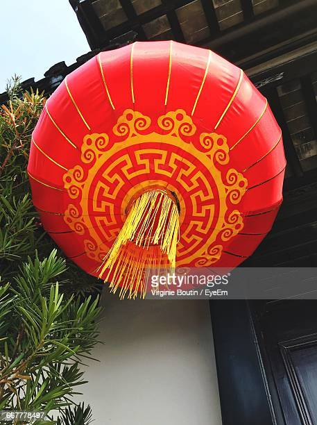 Low Angle View Of Hanging Lantern