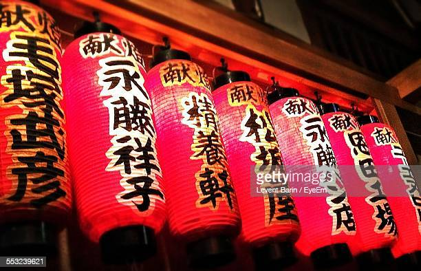 Low Angle View Of Illuminated Chinese Lanterns