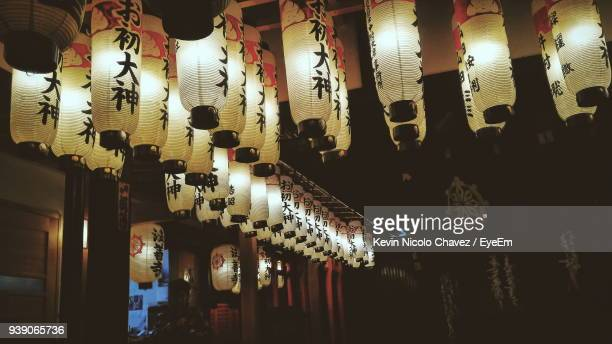 Low Angle View Of Illuminated Japanese Lanterns