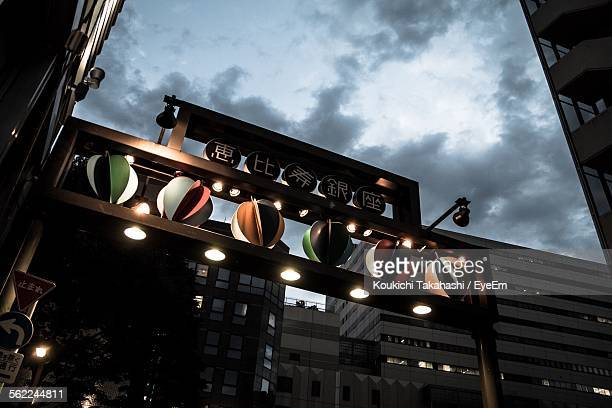 low angle view of illuminated lights in city at dusk - koukichi ストックフォトと画像