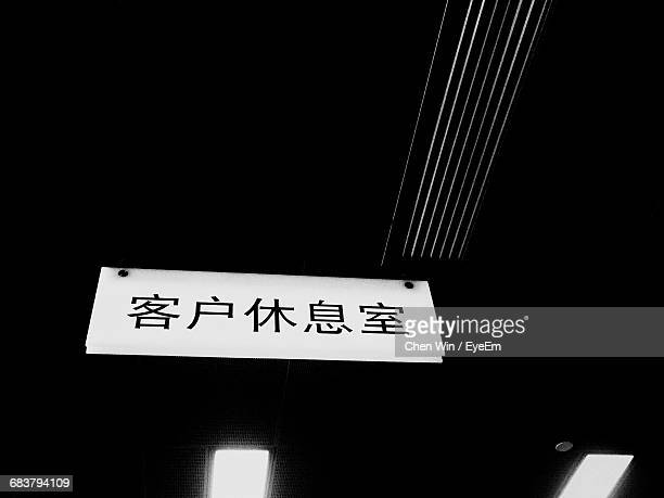 Low Angle View Of Illuminated Sign On Ceiling At Subway Station