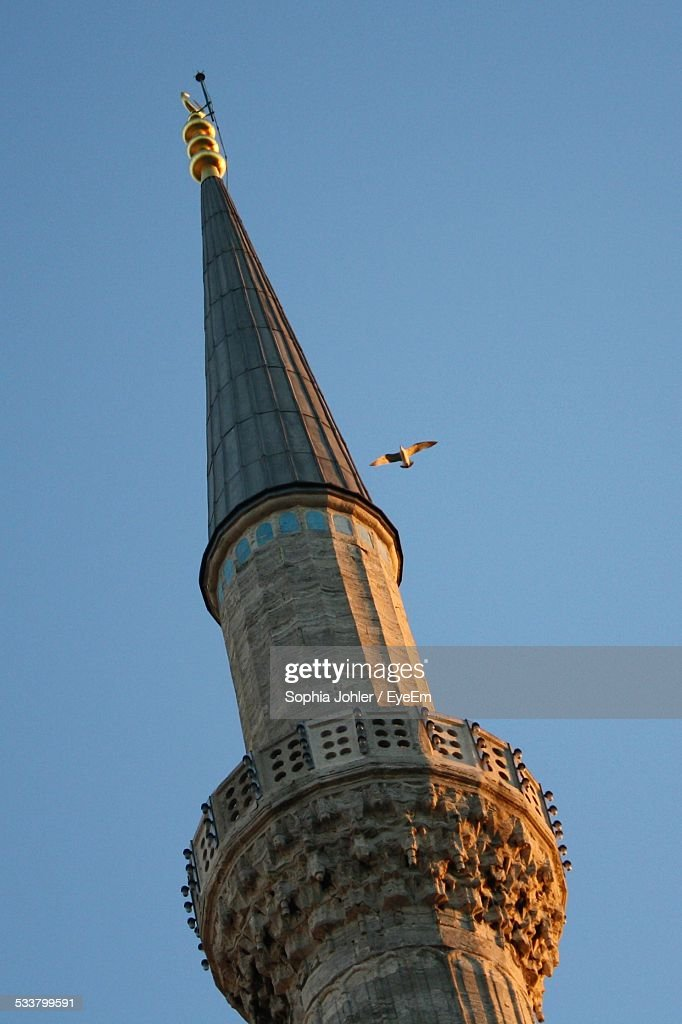 Low Angle View Of Minaret : Foto stock
