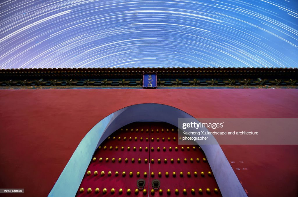 Low Angle View Of Ming Xiaoling Mausoleum Against Sky : Stock Photo