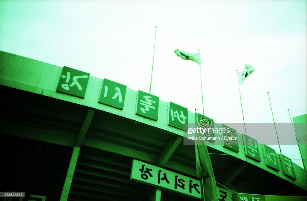 Low Angle View Of Non-Western Text On Bridge Against Sky : Foto stock