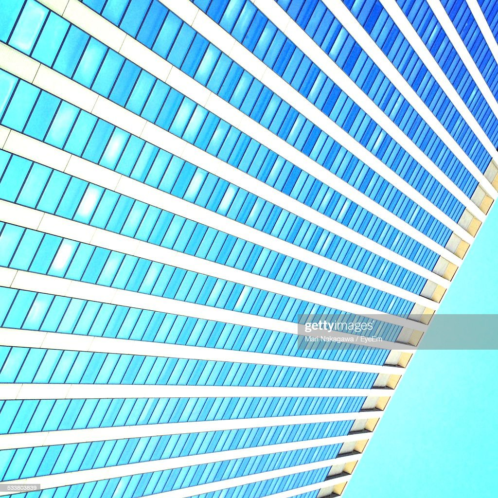 Low Angle View Of Office Block : Foto stock