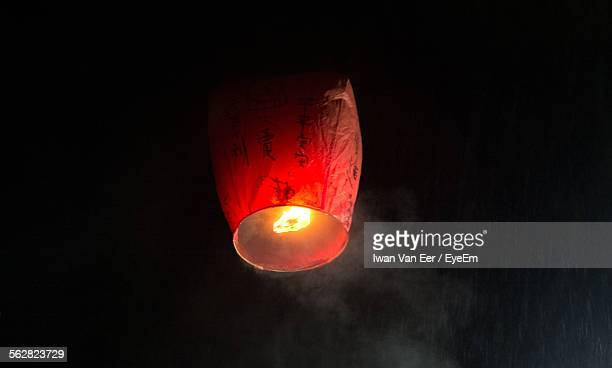 Low Angle View Of Paper Lantern