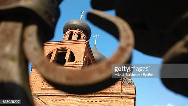 Low Angle View Of Russian Orthodox Church Against Clear Blue Sky