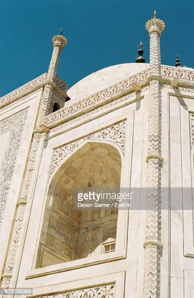 Low Angle View Of Taj Mahal