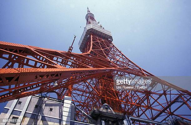 Low Angle View Of Tokyo Tower Against Sky