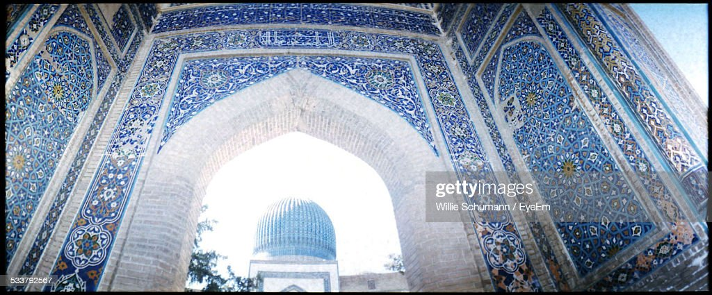 Low-Angle View Of Mosque : Foto stock