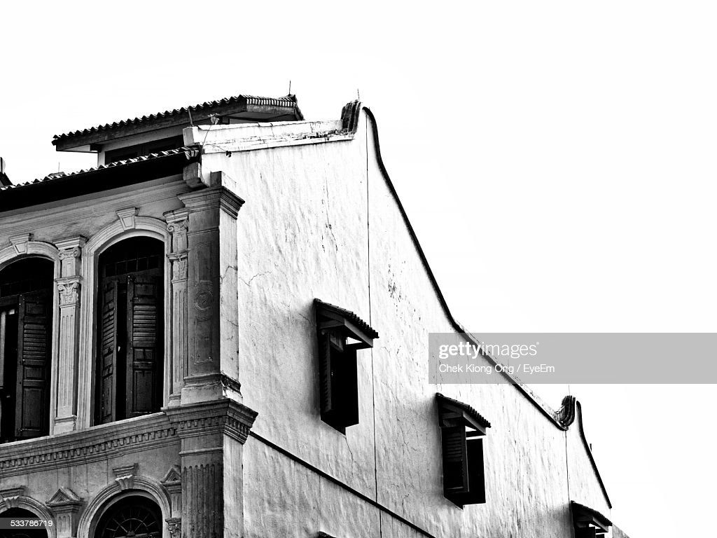 Low-Angle View Of Residential Structure : Foto stock