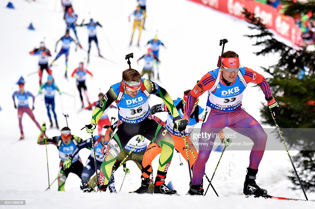 Lowell Bailey of the USA competes during the IBU Biathlon World Cup Men's and Women's Pursuit on January 9, 2016 in Ruhpolding, Germany.