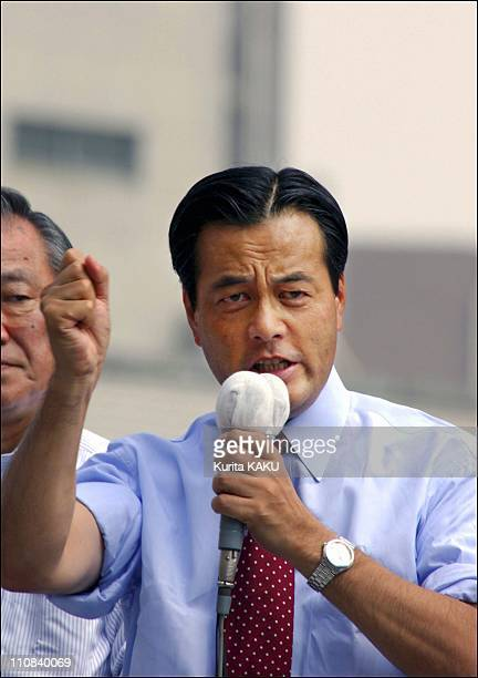 Lower House Election In Tokyo Japan On August 30 2005 Katsuya Okada Leader of Minshutoelection campaign at front of JR Oji station Tokyo