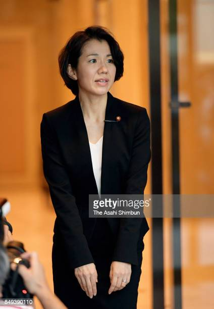Lower house lawmaker Mayuko Toyota bows prior to the meeting with her supporters at her constituency on September 18 2017 in Niiza Japan Toyota...