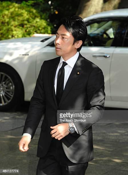 Lower house lawmaker Shinjiro Koizumi visits Yasukuni Shrine on the 70th anniversary of the Japan's war surrender on August 15 2015 in Tokyo Japan...