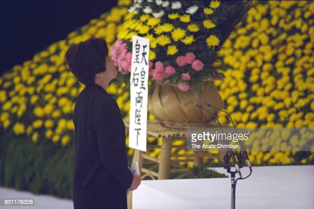 Lower House Speaker Takako Doi addresses during the memorial ceremony on the 48th anniversary of the WWII Surrender on August 15 1993 in Tokyo Japan