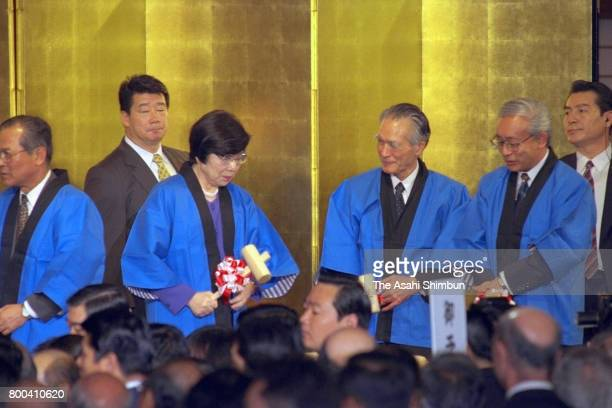 Lower House speaker Takako Doi and Prime Minister Tomiichi Murayama attend the 50th anniversary ceremony of the Social Democratic Party foundation on...