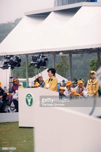 Lower House speaker Takako Doi attends the 46th National Tree Planting Festival at the Central Forest Park on May 21 1995 in Hongo Hiroshima Japan
