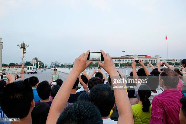 lowering of the flag in Tiananmen Square