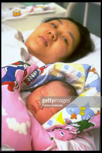 Lu Ping her newborn baby girl at Beijing Maternity Hospital re proposed eugenics law aimed at diseased retarded to improve quality of population