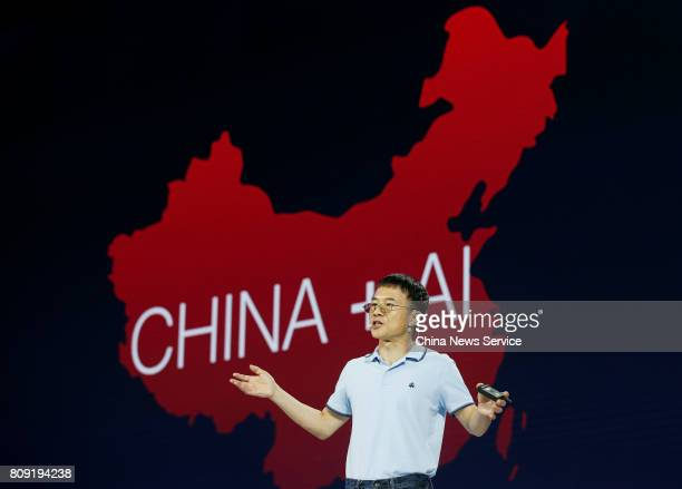 Lu Qi Group President and COO of Baidu speaks Baidu AI Developer Conference at China National Convention Center on July 5 2017 in Beijing China Baidu...