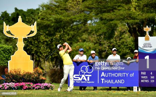 Lu Weichih of Chinese Taipei pictured duriong round three of the Royal Cup at the Phoenix Gold GCC on December 30 2017 in Pattaya Thailand
