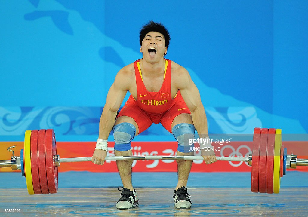 Lu Yong of China competes in the men's 8 : News Photo