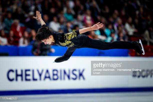 Luanfeng Li of China competes in the Junior Men's Free Skating during day 2 of the ISU Junior Grand Prix of Figure Skating at Traktor Arena on...