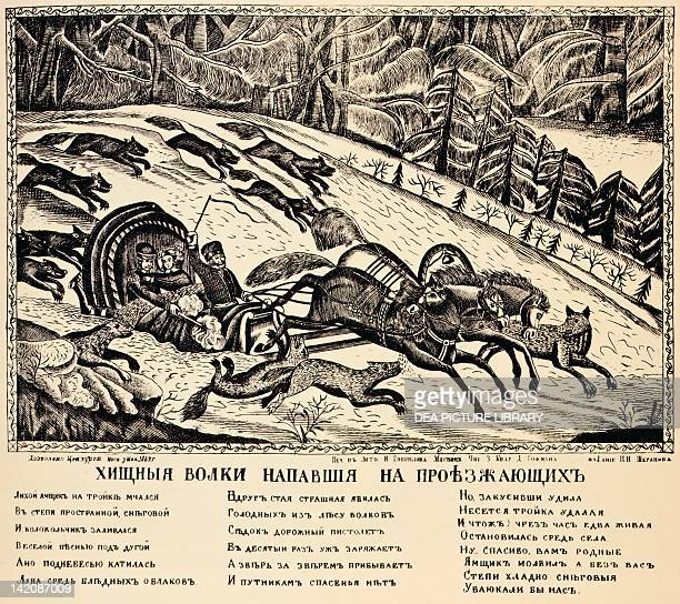 Lubok folk song book illustration Russia 19th century