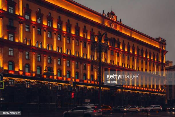 lubyanka building at night - sede da kgb imagens e fotografias de stock