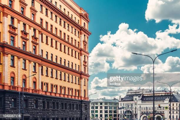 lubyanka building headquarters of the fsb - sede da kgb imagens e fotografias de stock
