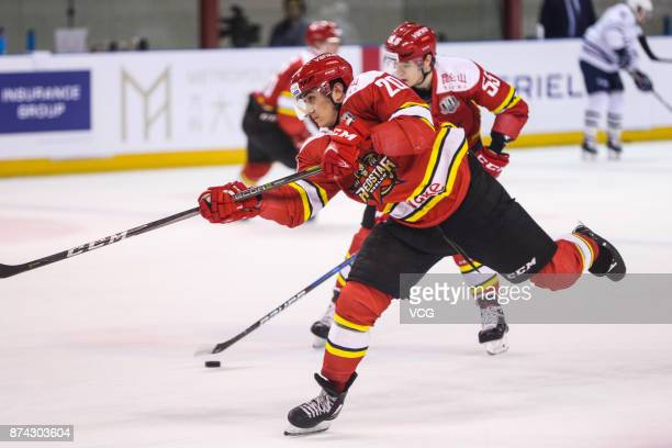 Lucas Lockhart of HC Kunlun Red Star in action during the 2017/18 Kontinental Hockey League Regular Season match between HC Kunlun Red Star and HC...