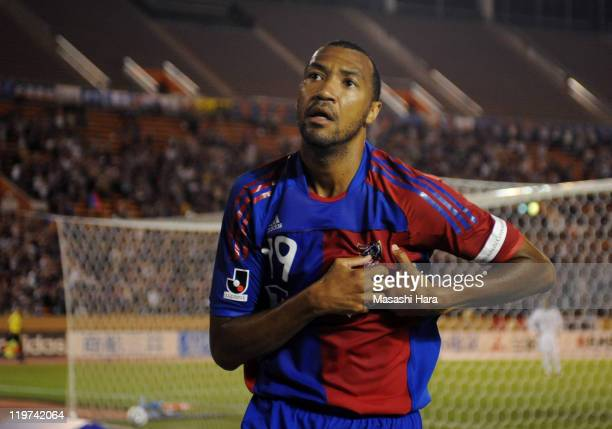 Lucas of FC Tokyo celebrates his goal during the J.League 2 match between FC Tokyo and Roasso Kumamoto at the National Stadium on July 24, 2011 in...