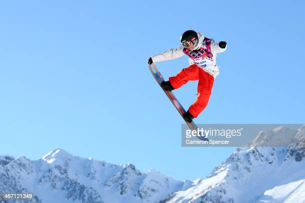 Lucien Koch of Switzerland competes in the Men's Slopestyle Qualification during the Sochi 2014 Winter Olympics at Rosa Khutor Extreme Park on...