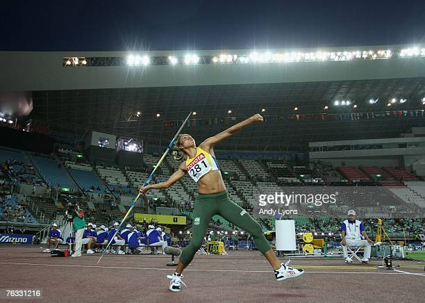 Lucimara da Silva of Brazil competes in the Javelin event during the Women's Heptathlon on day two of the 11th IAAF World Athletics Championships on...