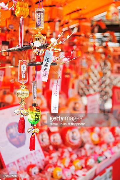 lucky-charms at shrine