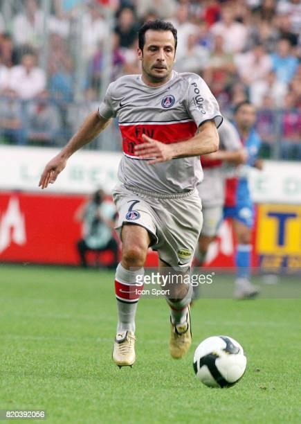 Ludovic GIULY Caen / PSG 4eme journee de Ligue 1