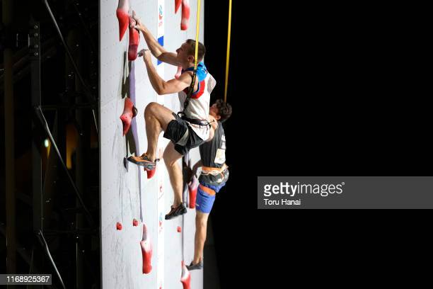 Ludovico Fossali of Italy and Nathaniel Coleman of the U.S. Compete in the Speed during Combined Men's Qualification on day nine of the IFSC Climbing...