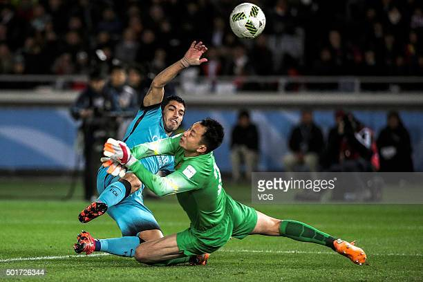 Luis Suarez of Barcelona scores his team's second goal during the FIFA Club World Cup Semi Final match between Barcelona and Guangzhou Evergrande at...