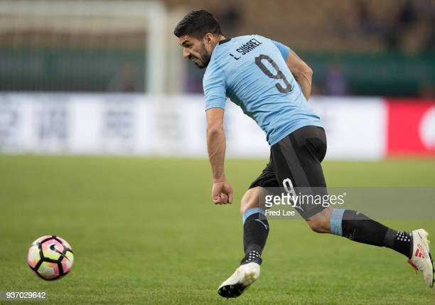 Luis Suarez of Uruguay in action during 2018 China Cup International Football Championship between Uruguay and Czech Republic Republic at Guangxi...