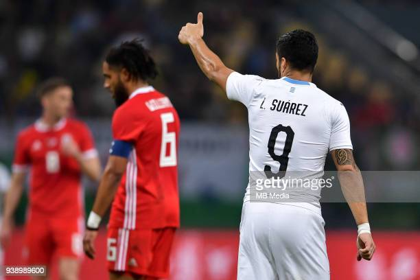 Luis Suarez of Uruguay national football team poses to celebrate after defeating Wales national football team in their final match during the 2018...