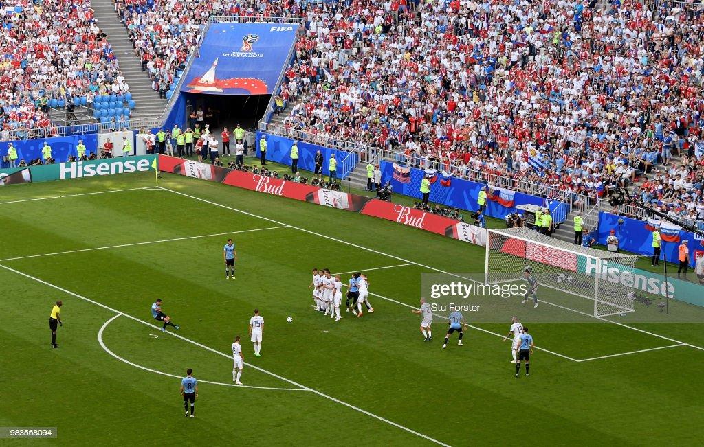 Uruguay 3 - 0 Russia - FIFA World Cup Russia 2018
