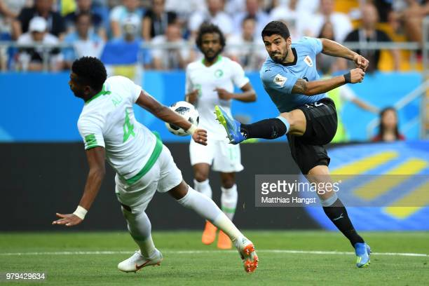 Luis Suarez of Uruguay shoots during the 2018 FIFA World Cup Russia group A match between Uruguay and Saudi Arabia at Rostov Arena on June 20 2018 in...