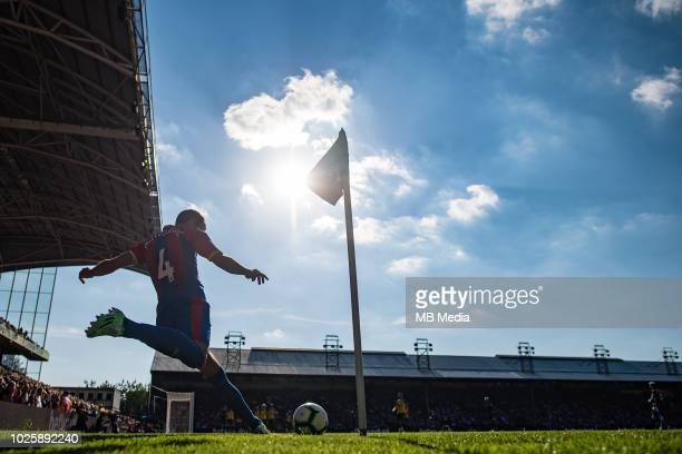 Luka Milivojevi of Crystal Palace during the Premier League match between Crystal Palace and Southampton FC at Selhurst Park on September 1 2018 in...